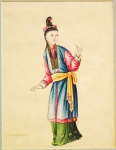 Chinese Watercolor:  A  Young Lady
